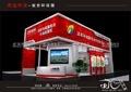海逸环保-南京环保展