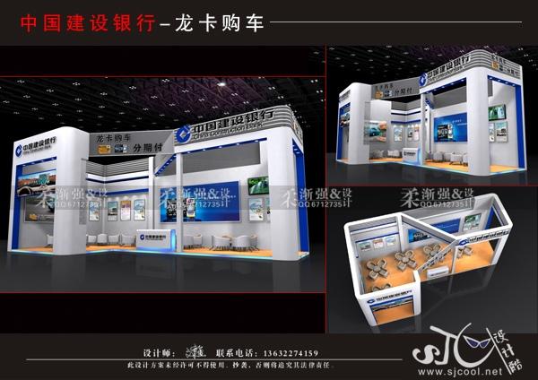 中国建行-龙卡购车